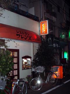 街の小さな洋食屋さん