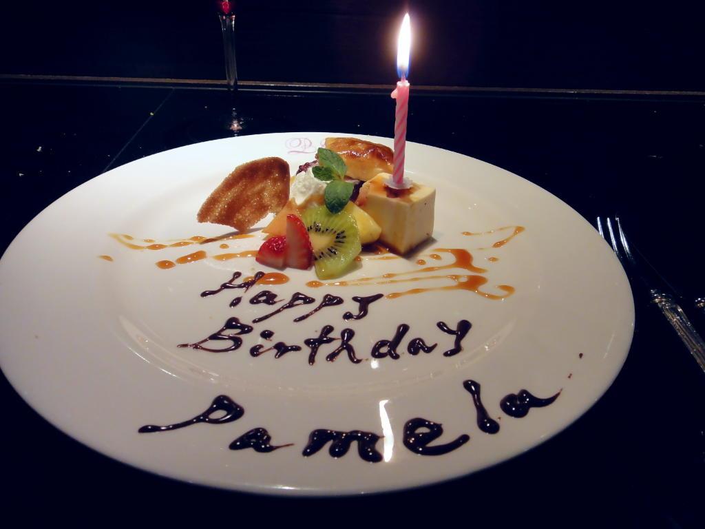 デザートは誕生日仕様!