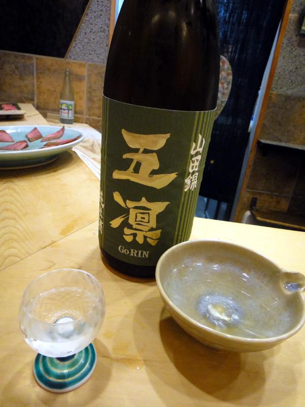 日本酒お次は天狗舞の蔵元