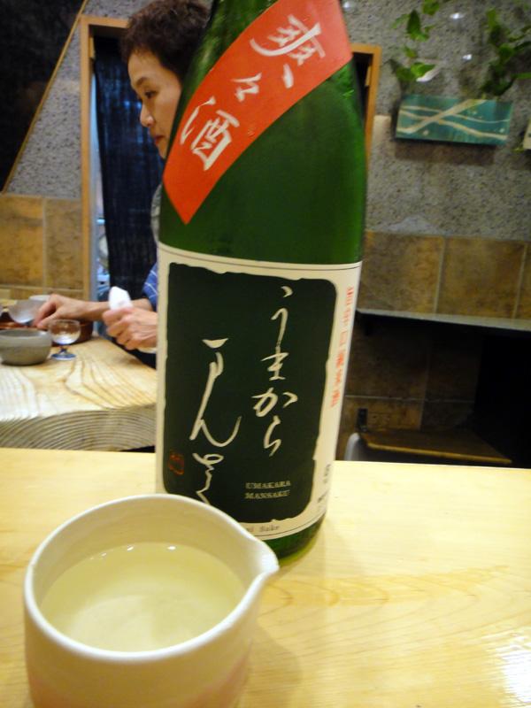 最後の日本酒