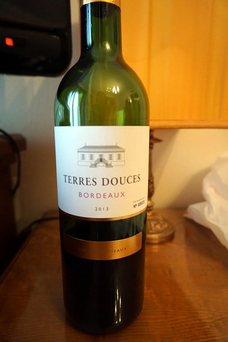 昼(夕方)のうちに買っておいたワイン